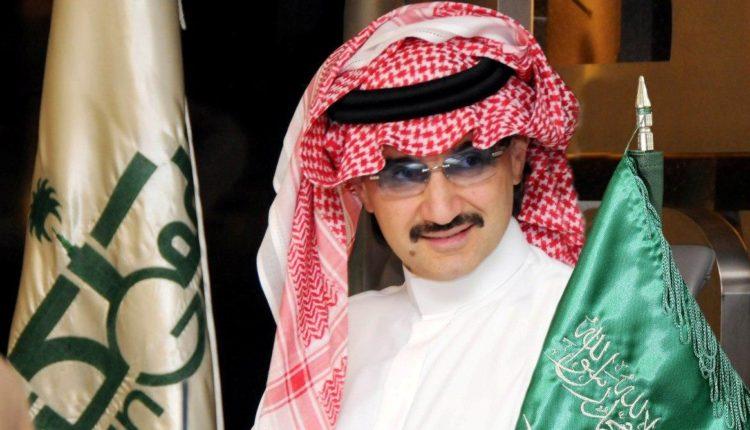 الوليد بن طلال يكافئ العميد بمليون ريال سعودي