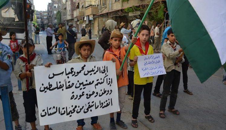 70% من منازل مخيم درعا للاجئين الفلسطينيين مدمرة