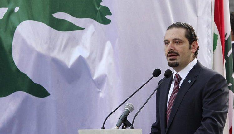 نحن حكومة إستعادة الثقة… الحريري: سنعيد الإصلاح إلى الإدارة